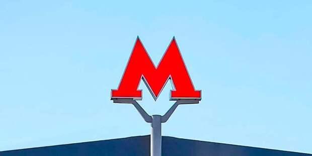 Еще 30 станций появятся на радиальных линиях метро Москвы до 2025 года