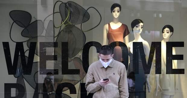 Россияне сократили расходы на одежду и обувь почти на 17%