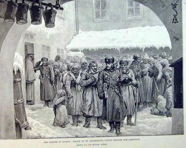 Как жилось крестьянам в царской России. Аналитика и факты