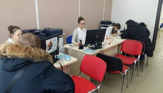 Сергея Шведкова назначили новым руководителем МФЦ Подольска