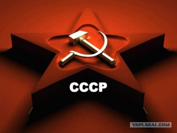 Семь мифов об СССР, пишет иностранец