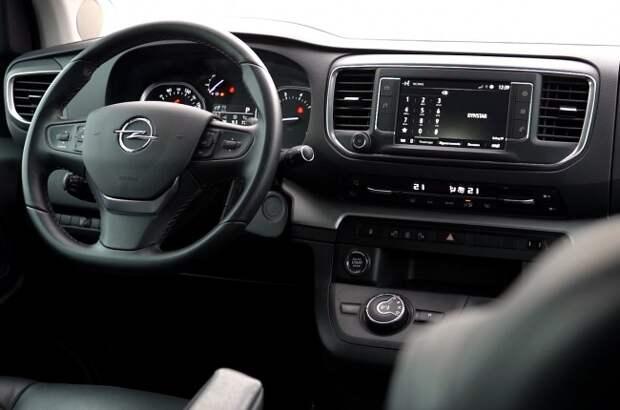 Opel Zafira Life: круассан из Рюссельсхайма. Opel Zafira Life
