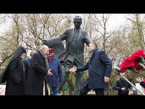 История района: церемония открытия памятника Каро Алабяну