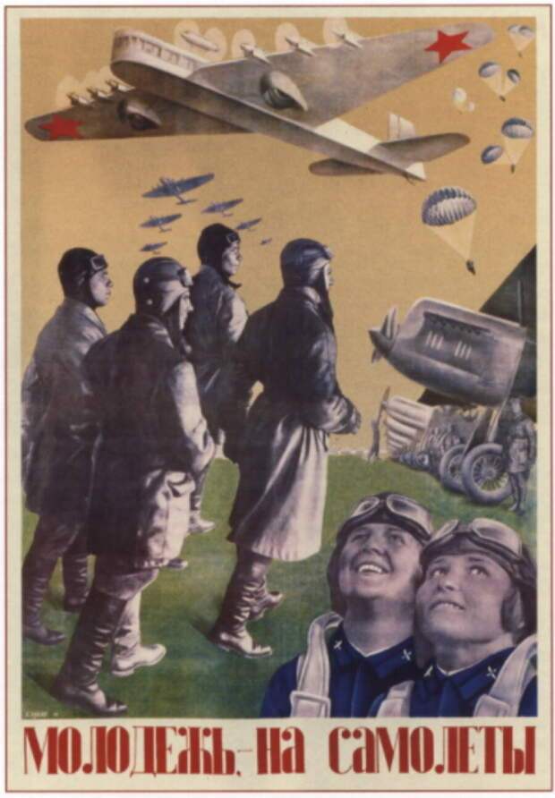Молодежь, на самолет! Как учились, на чем летали и куда поступали курсанты аэроклубов СССР
