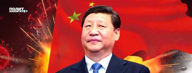 Клоун докривлялся: Китай вводит против Украины ответные санкции