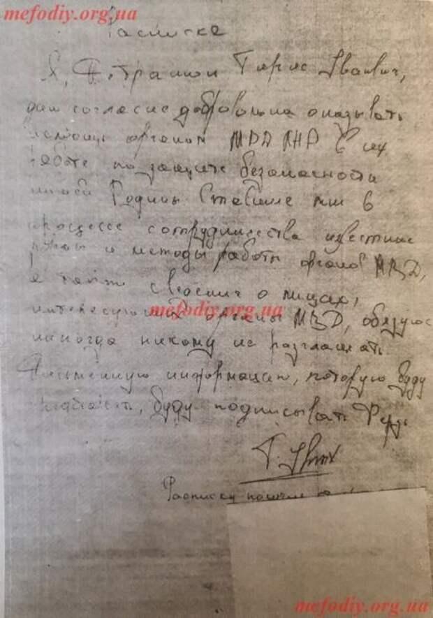 EADaily: «Архиерея» раскольничьей ПЦУ уличили в работе на госбезопасность ЛНР