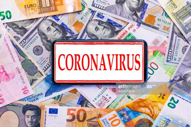 О борьбе с коронавирусом в правильной стране