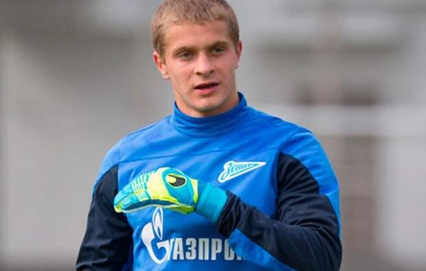 Вратарь «Зенита» получил серьёзное повреждение, которое потребовало операции