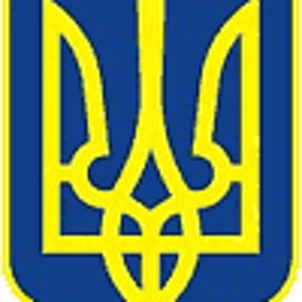 istorija-ukrainy-kak-gosudarstva-1-638-60.png