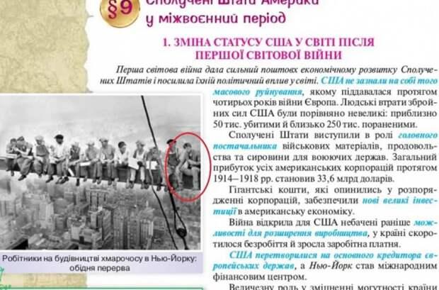 «Воспитательный Киану»: появление актера-мема в украинском учебнике объяснили авторы книги
