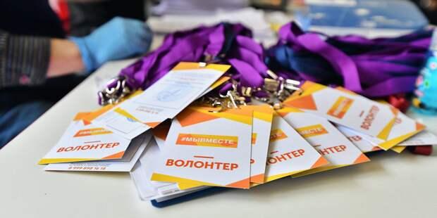 Волонтёры доставили пожилым супругам из Бабушкинского десять килограммов продуктов