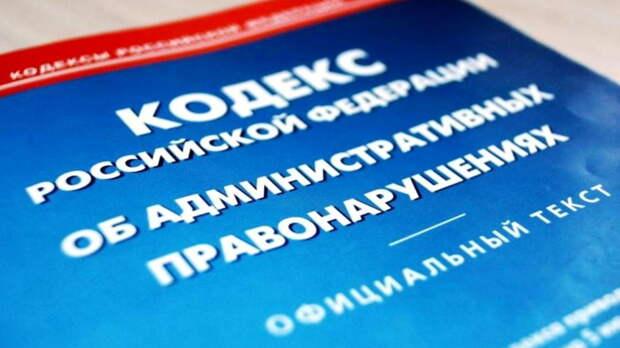 Ответственность за нарушения в обороте оружия предложили ужесточить в России