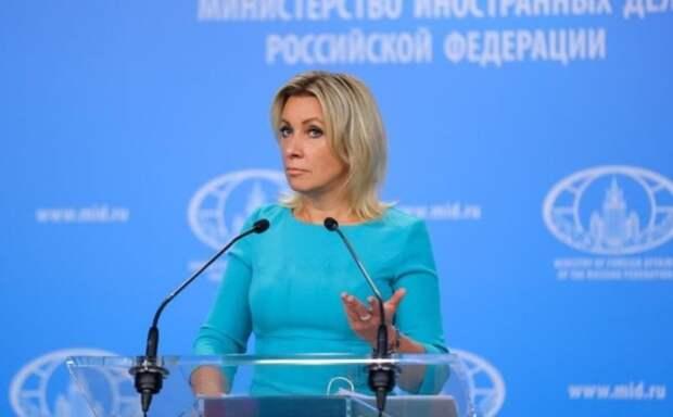 Захарова высмеяла главу Госдепа США: «Так с лучшими друзьями не поступают»