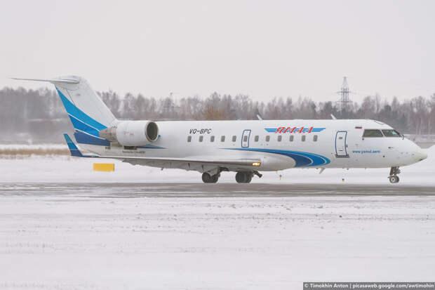 Почему вернулся рейс YC 943?