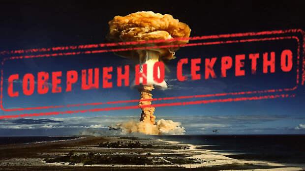 Ядерный взрыв 4000 лет назад (ВИДЕО)