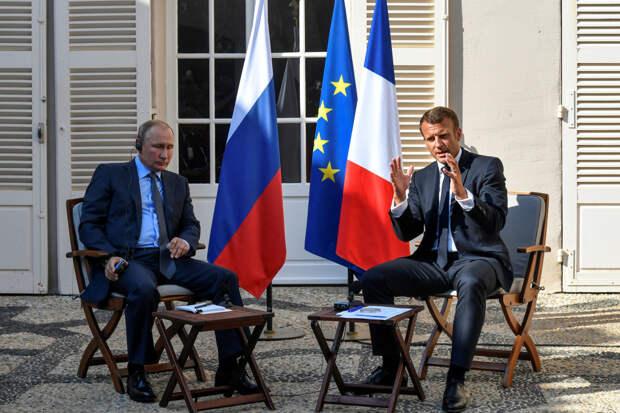 Встреча в Форте де Брегансон и отношения Россия-ЕС