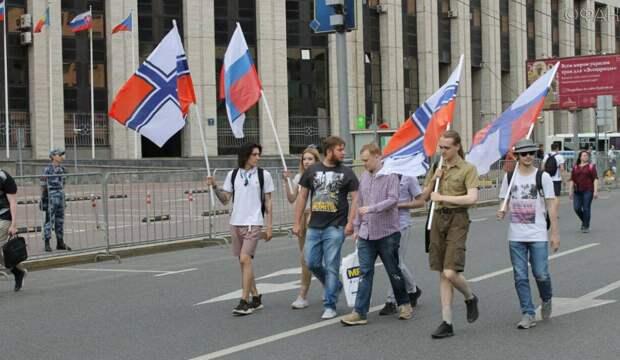 «Свободный университет» оказался площадкой для антироссийских дискуссий