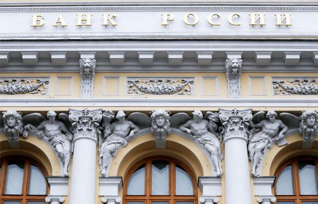 Следственные мероприятия начались в офисе Центробанка