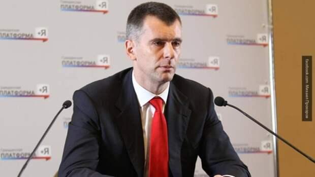 Родченков не успокоится: информатор WADA подал в суд на Прохорова и россиян
