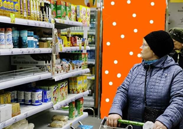 Виновата пандемия: Российские производители попросили запретить скидки в магазинах