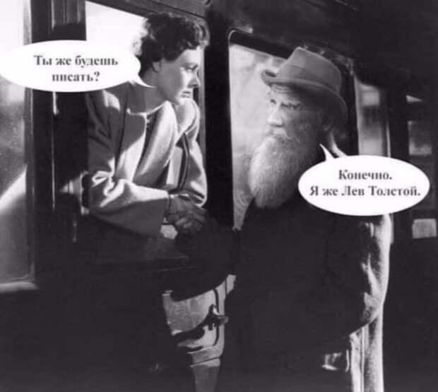 Встречаются два мужика, один другого спрашивает...