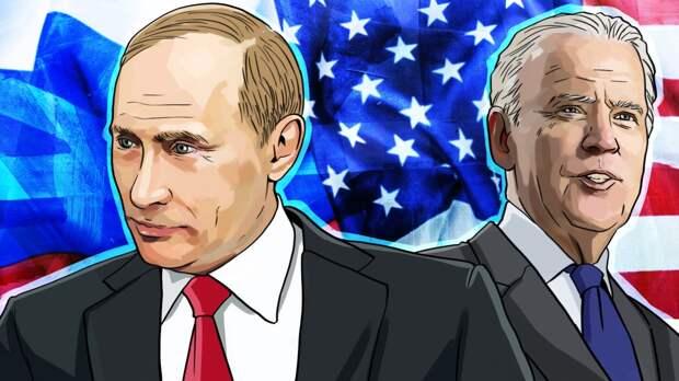 Байден увидел в Путине авторитетного соперника