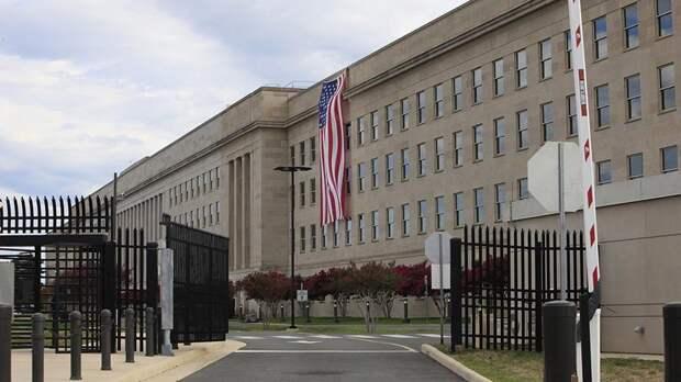 В Минобороны США отказались вывешивать флаги ЛГБТ