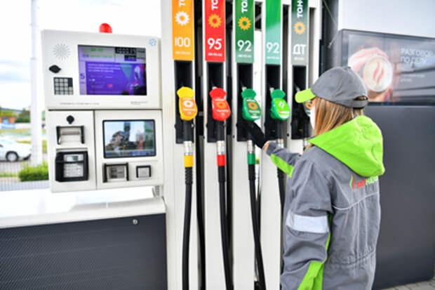 Правительство РФ изменит топливный демпфер с 1 мая