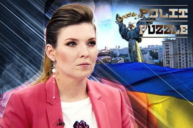 Скабеева одним словом остановила истерику украинца Белова из-за Крыма
