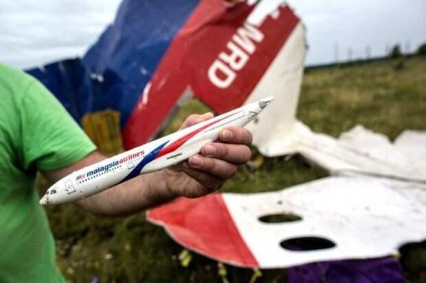 Эксперт вскрыл странную тайну следствия по делу сбитого Боинга МН17