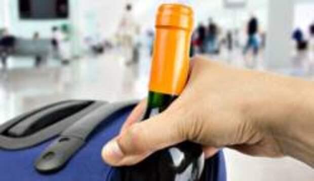 Как сохранить бутылки с вином при перевозке их в багажном отделении самолёта