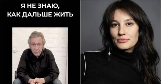 """Фото """"Не верю"""": Миро ответила на видеообращение Ефремова к фанатам"""