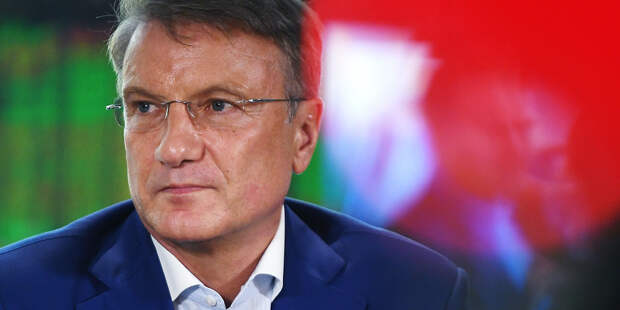 Сбербанк заработал 80 млрд рублей за январь 2020 года