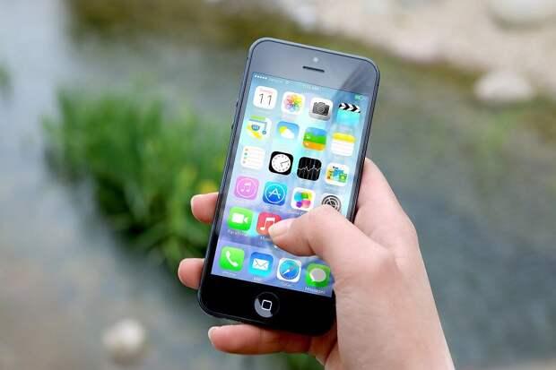 Iphone, Рука, Экран, Смартфон, Apps, Мобильный Телефон