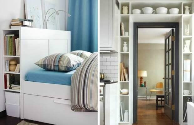 Гениальные идеи для маленькой квартиры