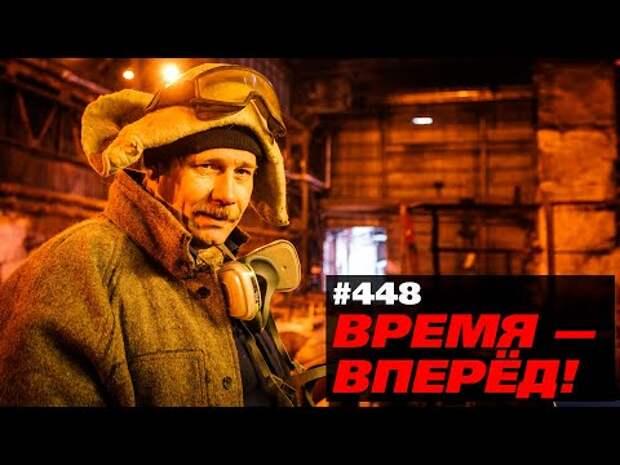 Экономика России не рухнет никогда. Вот почему