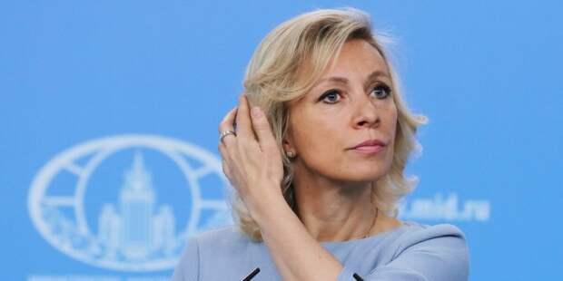 Захарова отреагировала на слова Дуды о России
