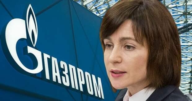Аукнулась русофобия Санду:  в Москве кишинёвские делегации безуспешно обивают порог штаб-квартиры Газпрома