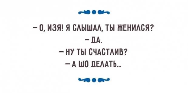 https://files.adme.ru/files/news/part_85/857610/13438360-o-04-650-a542d8629a-1478510338.jpg