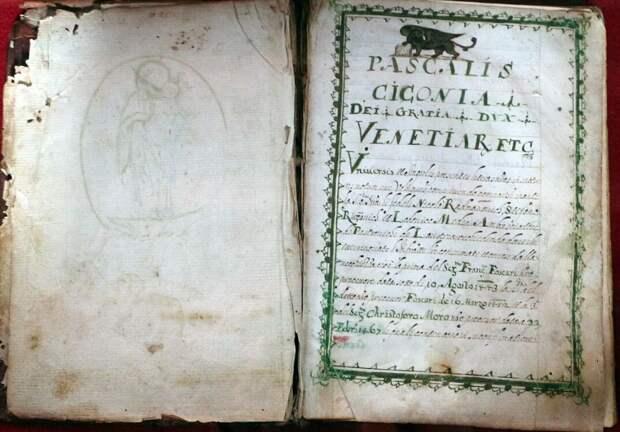 Документ, где чёрным по белому Венецианцы подарили привилегии Паштровичам