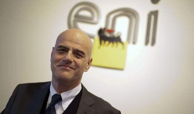 Прокуратура Милана потребовала восемь лет тюрьмы для гендиректора Eni