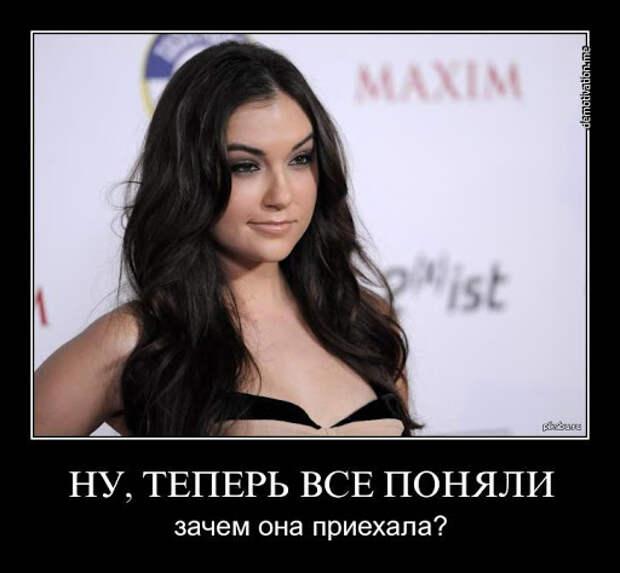 Дайджест форумов Balancer.ru