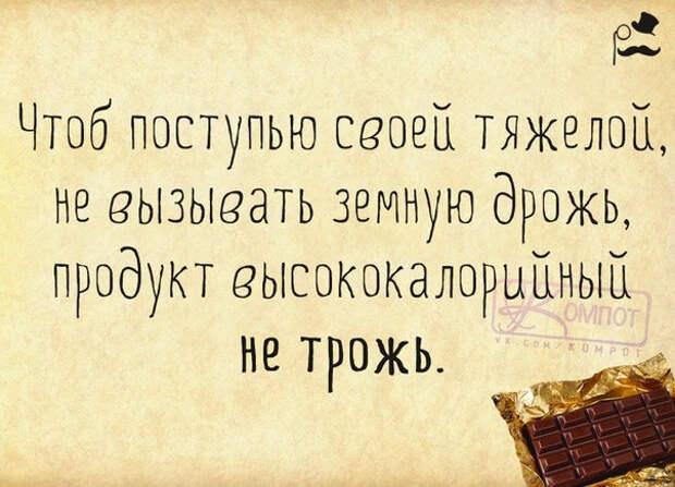1426189670_frazki-20 (604x436, 228Kb)