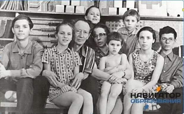 Продление рода: секрет создания правильной семьи