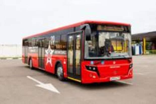 «Аэроэкспресс» ввел абонементы на поездки в экспресс-автобусах