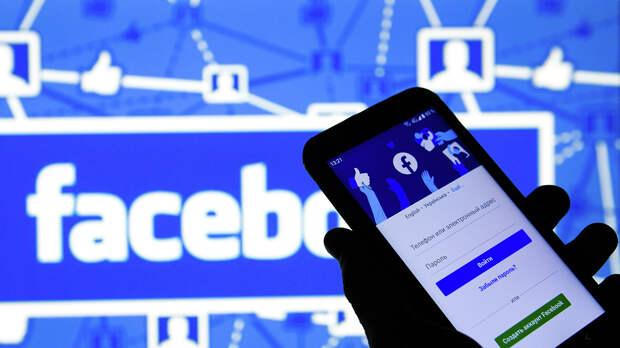 Приложение социальной сети Facebook в мобильном телефоне - РИА Новости, 1920, 08.04.2021