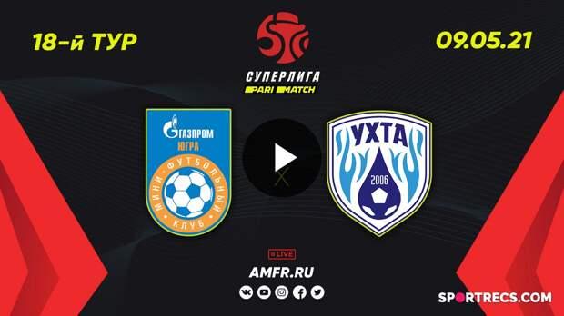 "Париматч - Суперлига. 18 тур. ""Газпром-Югра"" (Югорск) — ""Ухта"". Матч №2"