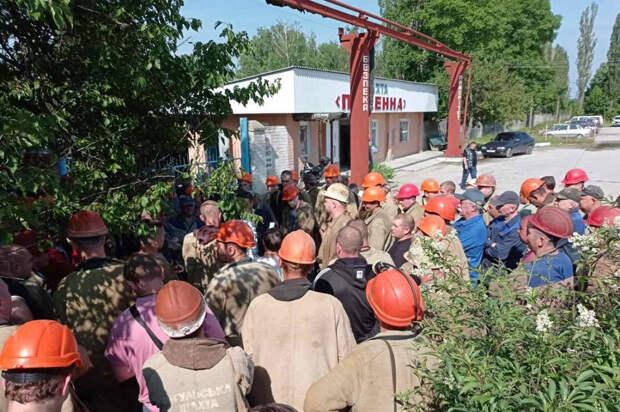 Работники комбината по производству урана протестуют в Киеве