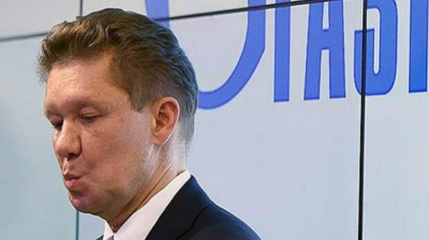 """""""Газпром"""" проиграл еще 1,5 миллиарда долларов"""
