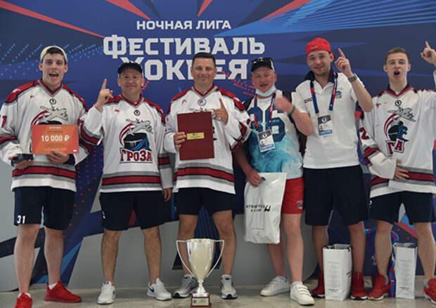 Команда авиаторов Северного флота «Гроза» выиграла малый кубок в «Лиге Мечты» Ночной хоккейной лиги